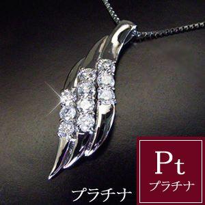 ダイヤモンド ネックレス プラチナ 計0.5カラット 品番FJ-009 3営業日前後の発送予定
