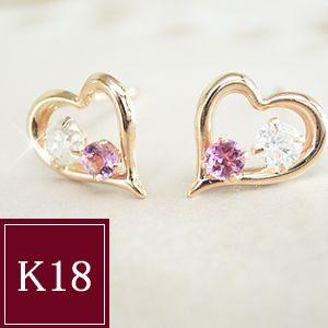 ダイヤモンド ピンクトルマリン ピアス K18PG 品番FJ-010 3営業日前後の発送予定