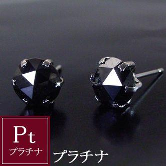 ブラック ダイヤモンド ピアス プラチナ製 計2カラット ローズカット 品番KH-020 3営業日前後の発送予定