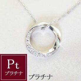 天然 ダイヤモンド ネックレス プラチナ サークル 品番MA-0139 3営業日前後の発送予定