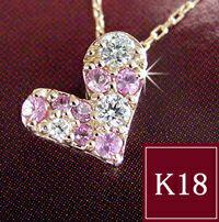 K18PG SIクラス ダイヤモンド ピンクサファイア ハートパヴェ ネックレス 品番MA-036 1月21日前後の発送予定