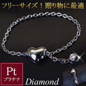 ダイヤモンド リング プラチナ ハート 品番OT-021 3営業日前後の発送予定