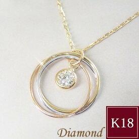 天然 ダイヤモンド ネックレス 3連トリニティ K18WG/K18PG/K18 品番MA-0176 2営業日前後の発送予定