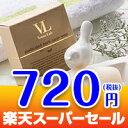 ≪スーパーセール限定価格≫ヴィーナスラボ 薬用ハーブナノソープ(医薬部外品)