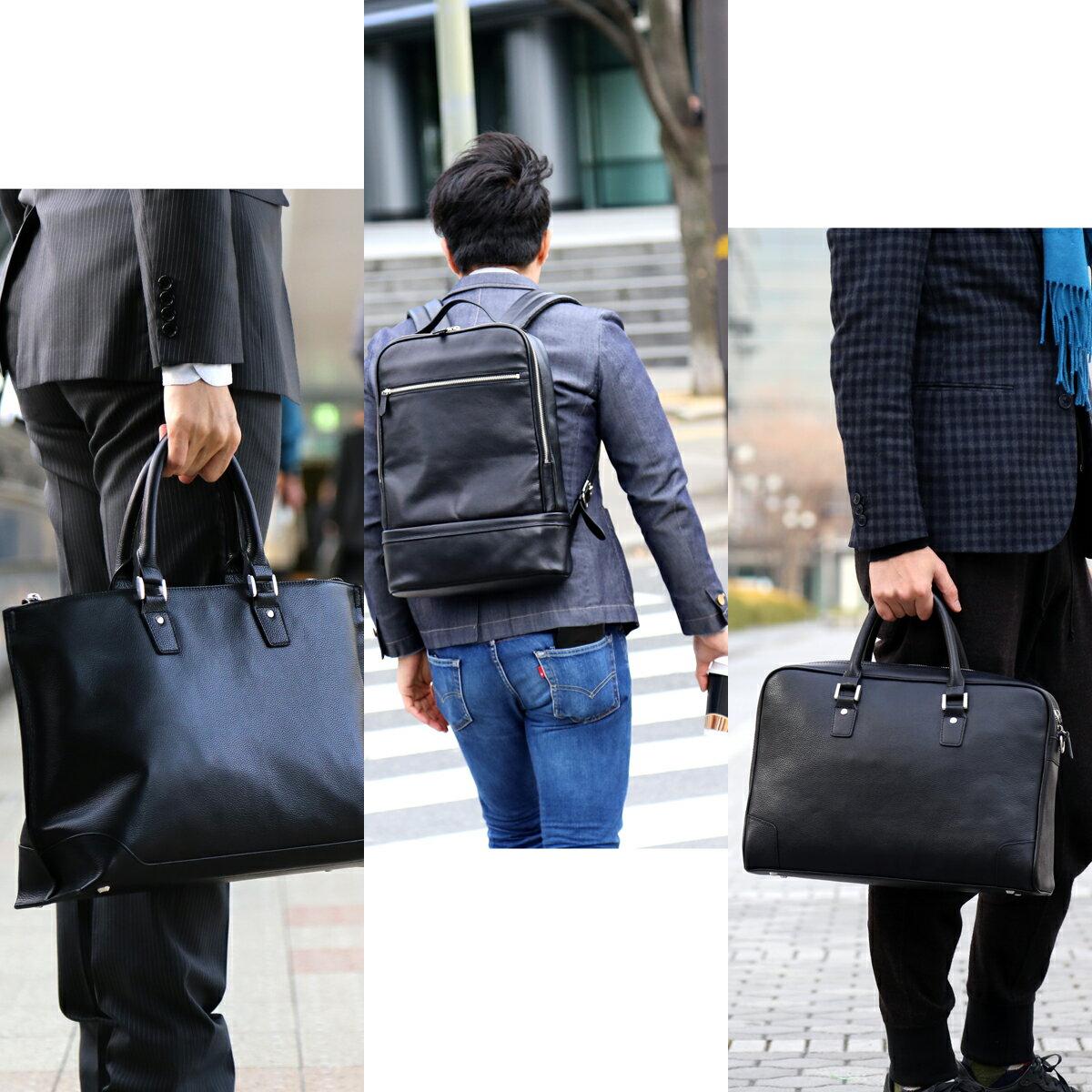 本革 ビジネスバッグ メンズ 男性 軽い かっこいい ビジネス バッグ リュック ショルダー ブリーフケース 銀付き 銀面 吟面 レザー 2way コスパ 革 革製品 機能性 使い勝手 カバン 鞄