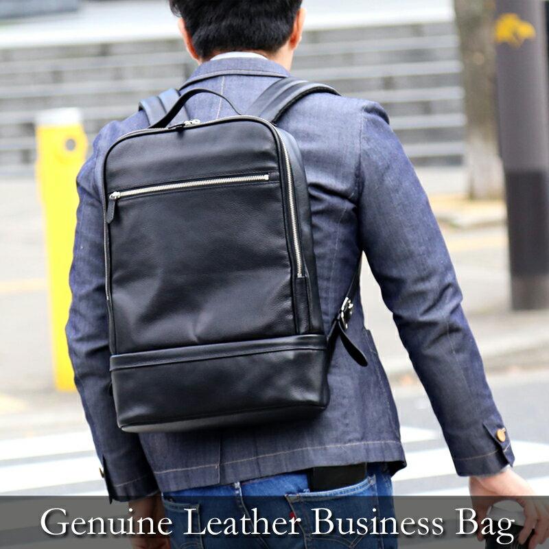 本革 ビジネスバッグ リュックサック レザー 革 軽い リュック ビジネス メンズ バッグ メンズバッグ 銀付き 吟面 銀面 コストパフォーマンス コスパ 革製品 機能性 使い勝手 カバン 鞄 バッグ
