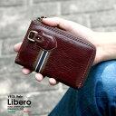 イタリア本革 ファスナー 財布 二つ折り 財布 メンズ・レディース サイフ【名入れ可】【MENS 2つ折り】【革 ブランド…