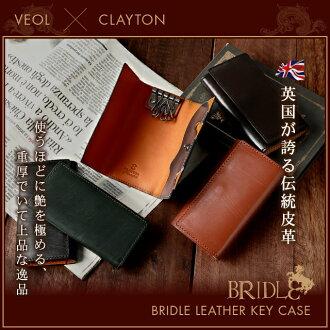 ★男子的英国皮革★布莱美元皮革键情况托马斯服装公司×VEOL赠品生日礼物父亲男性继续从1840年起礼物男朋友
