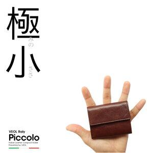 イタリア本革 極小財布 メンズ レディース 財布 小さ...