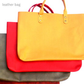 製造現場の もったいない から生まれた 本革 バッグ A4 鞄 バック 手提げ レディース メンズ レザー はぎれ エコ サステナブル レッスンバッグ