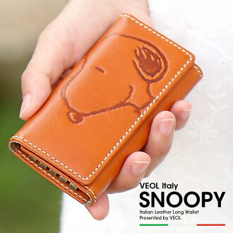VEOL -leather goods shop-: Snoopy key holder Italy leather Lady-Su ...