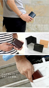 財布小さい財布極小財布