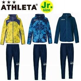 ATHLETA アスレタ ジュニアストレッチトレーニング上下セット 04124J-04125J