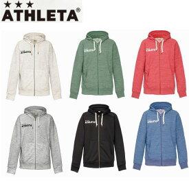 ATHLETA アスレタ 杢スウェットジップパーカー 03312