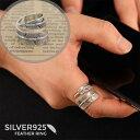 シルバー 925 人気 シンプル イーグル フェザー 指輪 メンズ レディース ペア 男女 兼用 フリー サイズ リング かっこ…