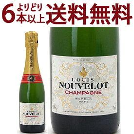 よりどり6本で送料無料シャンパン ブリュット ハーフ 375mlルイ ヌヴロ シャンパーニュ 白泡シャンパン コク辛口 ワイン ^VADB36H0^