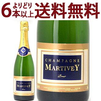 起泡酒马蒂合租香槟 brut 类 (查森一) 750 毫升白色泡沫香槟味干起泡酒 ^ VAMVBRZ0 ^