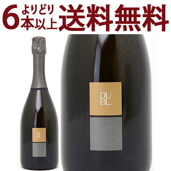 【よりどり6本で送料無料】ドゥブル ヴィノ スプマンテ ファランギーナ メトード クラッシコ ブリュット 750ml (フェウディ ディ サン グレゴリオ)白 スパークリングワイン コク辛口 ワイン ^VDFGDFZ0^