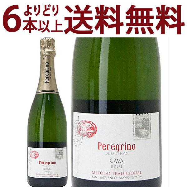 【よりどり6本で送料無料】カヴァ ペレグリーノ ブリュット 750ml白泡【スパークリングワイン コク辛口】【スパークリング ワイン】^VEVU32Z0^