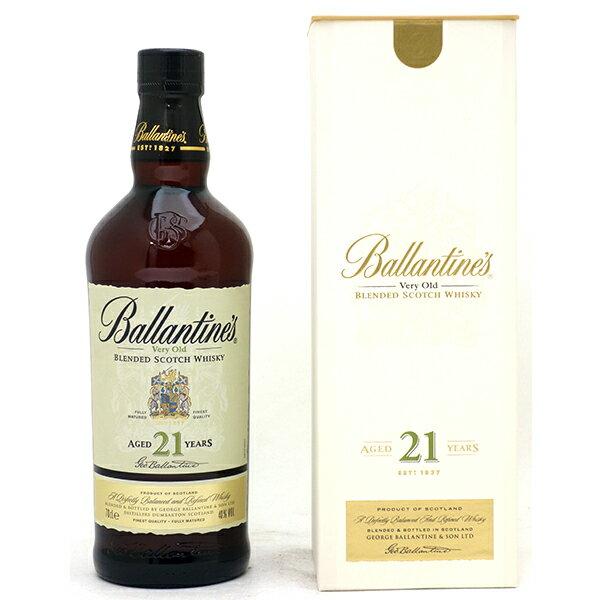 バランタイン 21年 40度 700ml 箱付並行品スコッチウイスキー ^YCBT21J0^