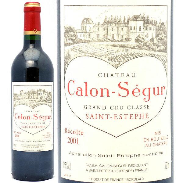 2001 シャトー カロン セギュール 750mlサンテステフ第3級 赤ワイン コク辛口 ワイン ^AACS01A1^