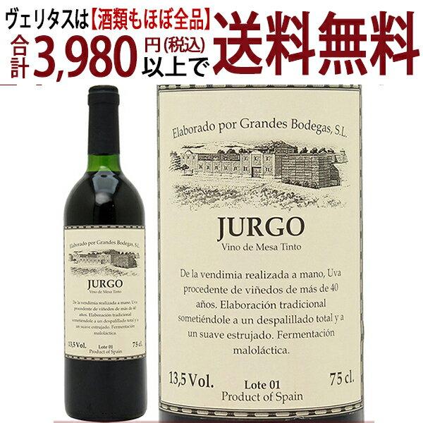 【よりどり】【6本ご購入で送料無料】[2001] フルゴ L01 - 瓶汚れ- 750ml (グランデス ボデガス)赤ワイン【コク辛口】【ワイン】^HJGGFGA1^