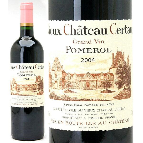 [2004] ヴュー シャトー セルタン(ヴィユー) 750ml (ポムロル)赤ワイン【コク辛口】 【ワイン】【GVA】【AB】^AMVH01A4^