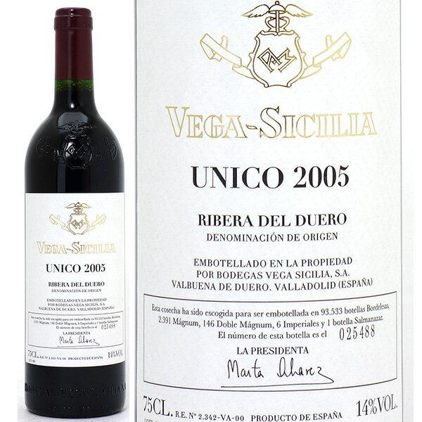 【送料無料】[2005] ウニコ 750ml(ベガ シシリア)リベラ デル デゥエロ赤ワイン【コク辛口】【ワイン】^HDVSUCA5^