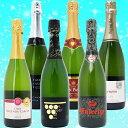 ワインセット スパークリングワイン 送料無料 本格シャンパン製法の極上の泡6本セット 第179弾 ワイン ギフト wine gif ^W0GX79SE^