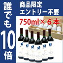 【6本木箱入りセット 送料無料】[2012] オーパスワン 750ml×6本 赤ワイン【コク辛口】【ワイン】^QARM01KC^