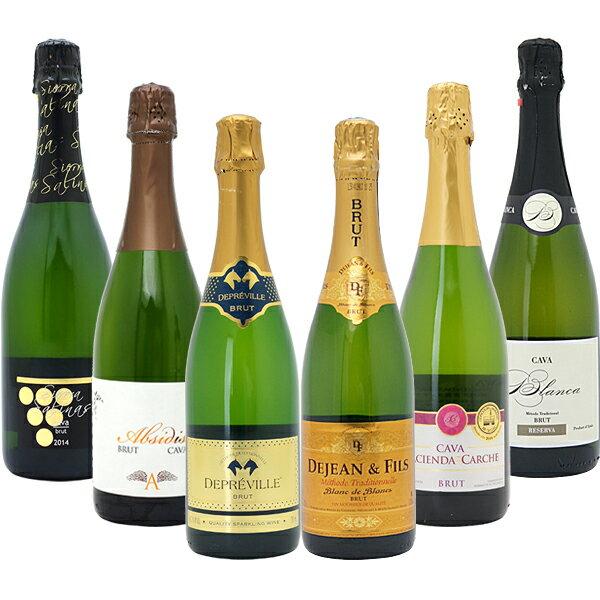 ワインセット 【送料無料】すべて本格シャンパン製法の辛口!厳選極上の泡6本セット≪第109弾≫【ギフト】【wine】【gift】^W0GAB4SE^