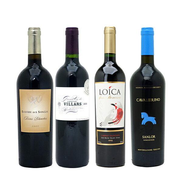 ワインセット 【送料無料】 赤ワイン 03、06、09 飲み頃激うま豪華赤4本セット 第84弾 ワインセット ワイン wine ^W0MB84SE^