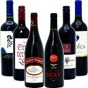 ワインセット 【送料無料】代表ぶどう品種赤6本セット 第83弾 ワイン ギフト 金賞 ^W0S183SE^