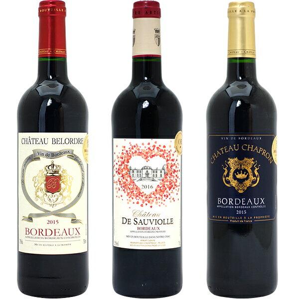 [6]ワインセット ワイン ギフト 送料無料 シニアソムリエ厳選金賞ボルドー赤3本セット 第92弾 赤ワイン GIFT チラシ6^W0OBB2SE^