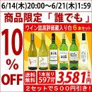 https://image.rakuten.co.jp/veritas/cabinet/setmeisai01/sw76_meisai_syuseki.jpg