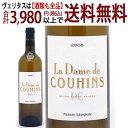 【アウトレット】2008 ラ ダム ド クーアン ブラン 熟成が進んでいる 750mlペサック レオニャン 白ワイン コク辛口 ワイン ^AICH13A8^