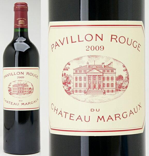 [2009] パヴィヨン ルージュ デュ シャトー マルゴー 750ml (マルゴー)赤ワイン【コク辛口】【ワイン】【GVA】【AB】^ADMA21A9^