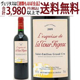 よりどり6本で送料無料2009 レスキス ド ラ トゥール フィジャック 750mlサンテミリオン特級 赤ワイン コク辛口 ワイン ^AKLK02A9^