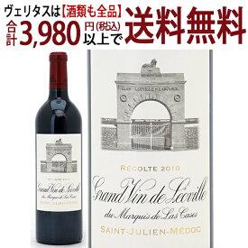 [2010] シャトー レオヴィル ラスカーズ 750ml(サンジュリアン第2級 ボルドー フランス)赤ワイン コク辛口 ワイン ^ACLC0110^