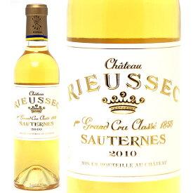 [2010] シャトー リューセック ハーフ 375ml(ソーテルヌ第1級 ボルドー フランス)貴腐 白ワイン コク極甘口 ワイン ^AJRI01HZ^