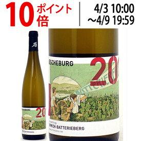 よりどり6本で送料無料[2016] エンキルヒャー エシュブルグ リースリング Q.b.A. トロッケン 750mlイミッヒ バッテリーベルク(モーゼル ドイツ)白ワイン コク辛口 ワイン ^E0IBEE16^