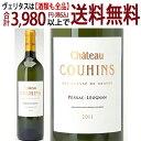 よりどり6本で送料無料2011 シャトー クーアン ブラン 750mlグラーヴ特別級 白ワイン コク辛口 ワイン AB ^AICH1111^
