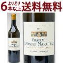 よりどり6本で送料無料[2011] シャトー レスポー マルティヤック ブラン 750ml(ペサック レオニャン ボルドー フランス)白ワイン コク辛口 ワイン ^AIIP1111^