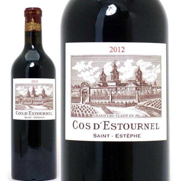 2012 シャトー コス デストゥルネル 750mlサンテステフ第2級 赤ワイン コク辛口 ワイン ^AACE0112^