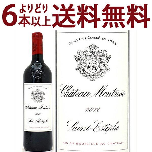 よりどり6本で送料無料2012 シャトー モンローズ 750mlサンテステフ第2級 赤ワイン コク辛口 ワイン AB ^AAMT0112^