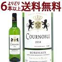 よりどり6本で送料無料[2014] シャトー クールノーブル ソーヴィニヨン ブラン 750ml(AOCボルドー フランス) 白ワイン コク辛口 ワイン ^AONB1114^