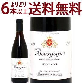 よりどり6本で送料無料[2013] ブルゴーニュ ピノ ノワール 750mlベルトラン ド ラ ロンスレイ(ブルゴーニュ フランス)赤ワイン コク辛口 ワイン ^B0CYBR13^