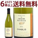 よりどり6本で送料無料2014 シャブリ 750mlドメーヌ ド ショード エキュレル 白ワイン コク辛口 ワイン ^B0HUCB14^