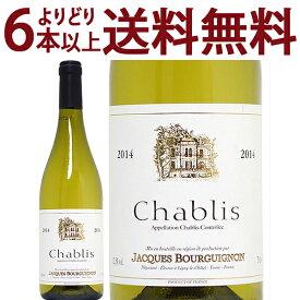 よりどり6本で送料無料[2014] シャブリ 750mlジャック ブルギニョン (ブルゴーニュ フランス)白ワイン コク辛口 ワイン ^B0JQCH14^