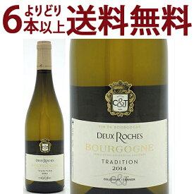 よりどり6本で送料無料[2014] ブルゴーニュ ブラン トラディション 750mlドメーヌ デ ドゥー ロッシュ(ブルゴーニュ フランス)白ワイン コク辛口 ワイン ^B0XDCH14^